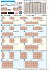 樹脂バルコニーデッキ 900モジュールセット表